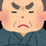 怒ってる男性のイラスト