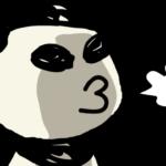 ブーイングパンダのイラスト