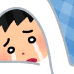 泣く男のイラスト